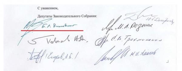 """Вишневский на защите """"Фонтанки"""": зачем рвать жилы, Боря?"""