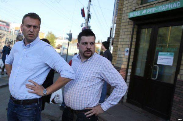 Куда и зачем сбежали Навальный и Волков?