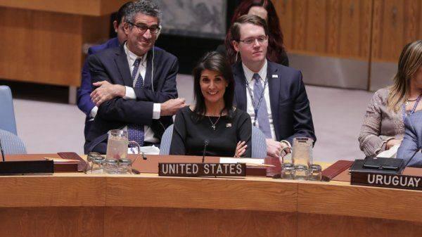 Госдеп США: «недопсаки» и очередной бред от 18.11.2017