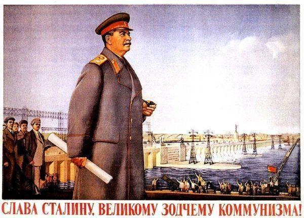"""""""Гитлера бы не было, если бы не большевики"""""""