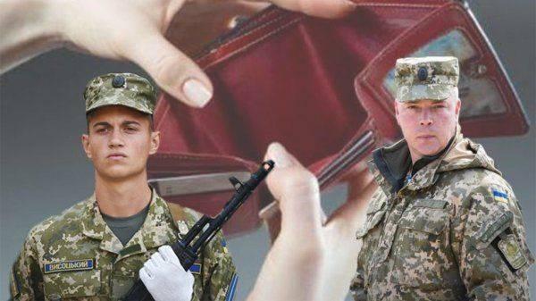 От курсанта и до генерала: как дополнительно зарабатывают военнослужащие ВСУ