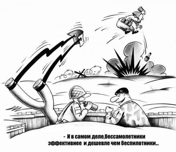 ВПК Украины одной ногой в могиле