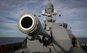 Новый план для российского флота: больше подлодок, фрегатов и крылатых ракет