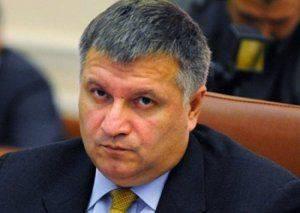 Аваков обвинил Запад в малодушии: США вульгарно кинули Украину!