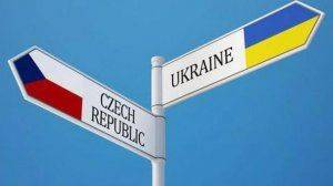 Украина потеряла «своих» людей в Чехии