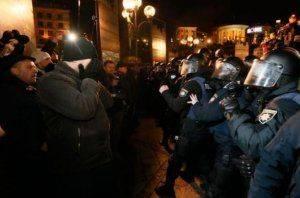 Боевиков «Донбасса» прессуют в центре Киева