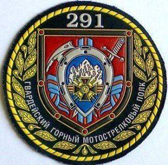 В Чечне возродили легендарный 291-й Гвардейский полк