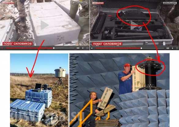 Боевые радары США попали к ополченцам, генералы ВСУ испугались и спрятали оставшиеся