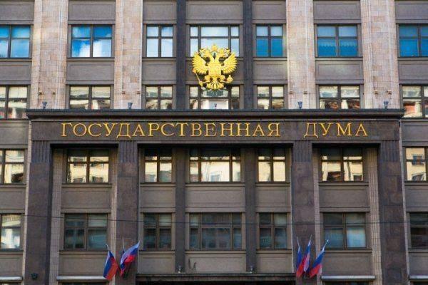 Госдума: МОК «включил олимпийское движение в холодную войну»