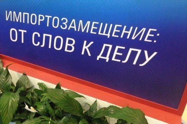 Еще одна проблема импортозамещения решена: в России создан чудо-двигатель для сверхлегкой авиации