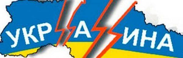 В Киеве признали, что Конституция позволяет агитировать за раздел Украины на 50 кусков