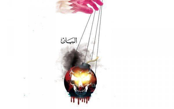 Успех Кувейтского саммита и его акцент на продолжение процесса «сотрудничества» за пределами Катара