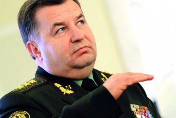 Полторак: Украина четко следует Минским договоренностям