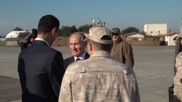 Сирия всё. Путин приказал вывести российскую группировку