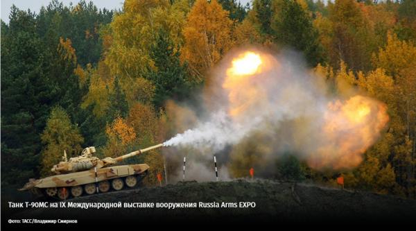 Чего ждать России от выставки вооружений в Кувейте