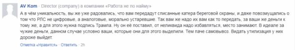 Ничего нового: украинцы устали ждать военных подачек от США