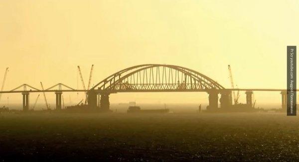 Зарубежные инвесторы не скрывают, что вкладываются в Керченский мост