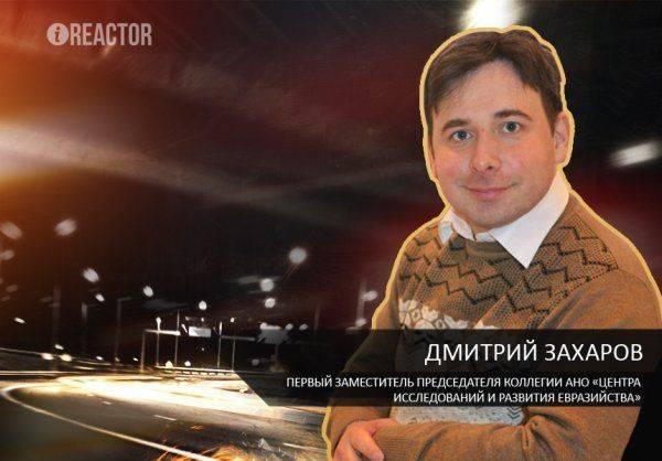 «Раздувание политических интриг и скандалов»: эксперт объяснил отказ Белоруссии поддержать резолюцию ООН по Крыму