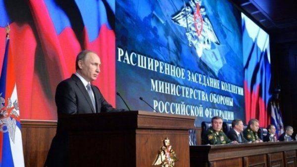 Путин перевёл США в ранг обвиняемых