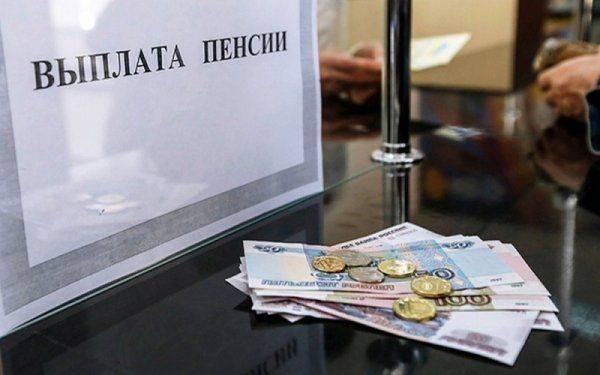 Как Собчак предлагает реформировать российскую экономику