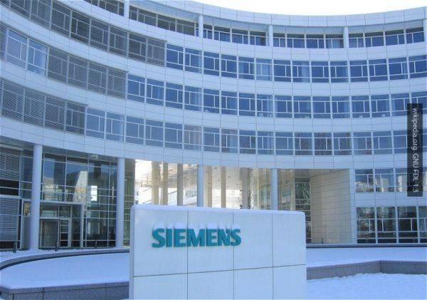 Siemens не смог предоставить доказательств обмана при заключении контракта по турбинам