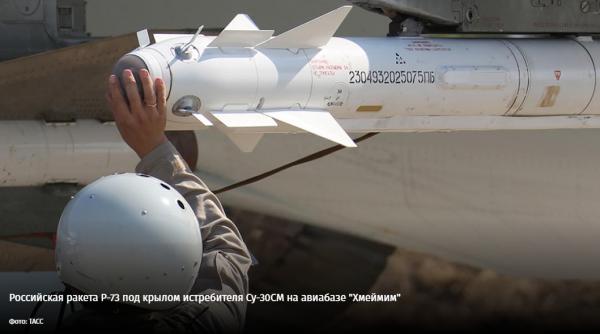 Покорение войны: Какие уроки вынесла из Сирии Российская армия