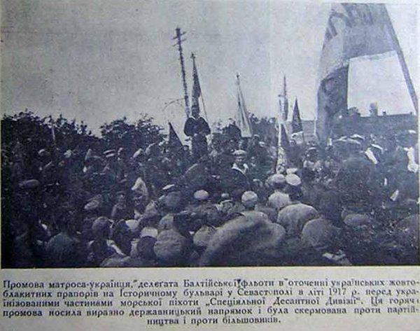 Сто лет, как фльота нет, или Праздничный День украинского моря