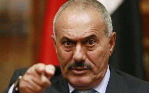 4 декабря 2017 года был застрелен бывший президент Йемена Али Абдалла Салех