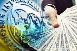 Киев подставил МВФ