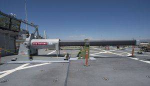 Пентагон свернет разработку электромагнитной пушки