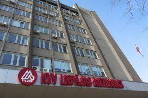 Санкции против России ударили по крупному заводу Латвии