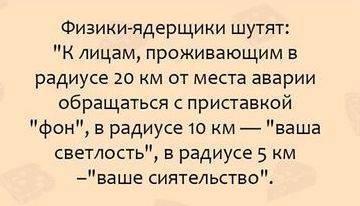 Наследие СССР потихоньку изнашивается и новая трагедия не за горами...