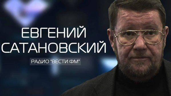 Украину спасёт только лично Господь Бог