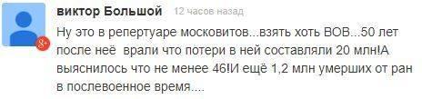 Шумеры выложили «доказательства» уничтожения С-400 в Хмеймим
