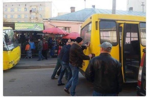 В Тернополе Европа не пройдет