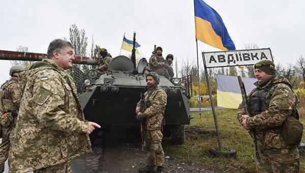 Украина между войной и миром