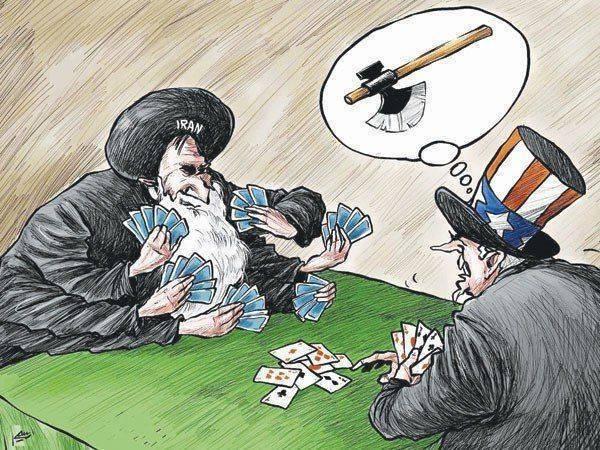 Иранский покер. Кто кого?