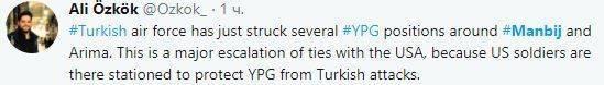 Турция бомбит Манбидж, где размещён спецназ США