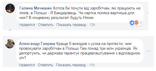 На Украине истерия...