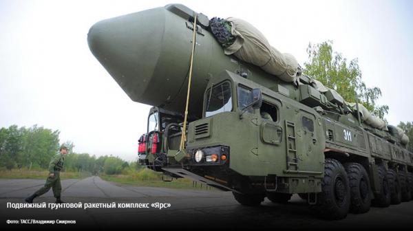 Хранители мира: Новый облик РВСН после программы вооружений