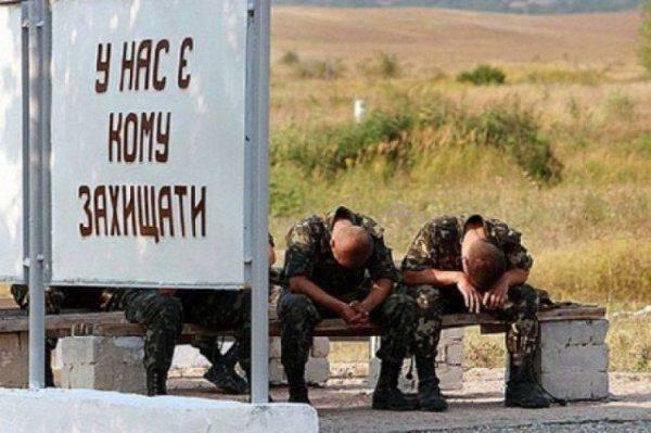 Праздник удался: обкуренные ВСУшники подрывались на своих минах