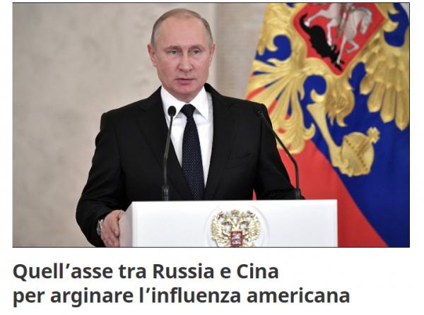 «Брак по расчету»: Россия и Китай vs США