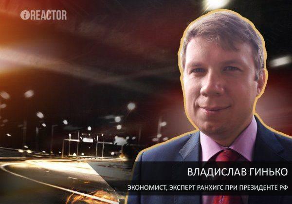 «Кредит для Украины пропадет»: эксперт объяснил отказ Брюсселя в транше денег Киеву