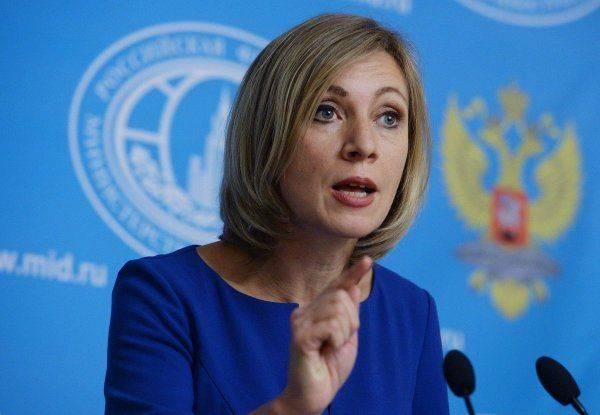 Мария Захарова: Госдеп США культивирует «животный страх» перед РФ