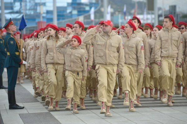 Юнармейцы готовятся к столетнему юбилею Вооруженных сил
