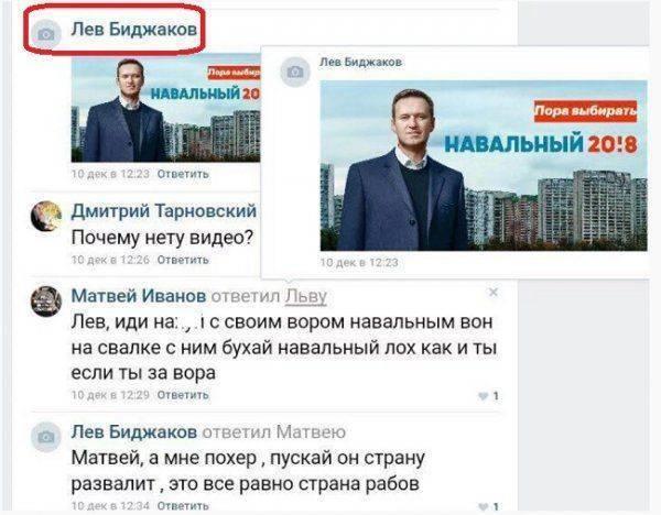 Организатор поножовщины в Перми: Навальный развалит эту страну рабов!