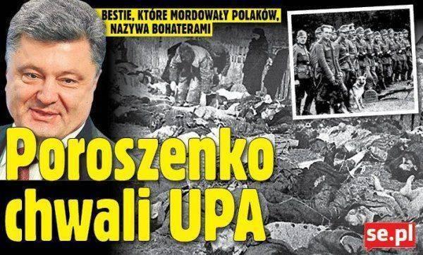 Ляхи опять не помогли: Польша наносит мощный удар по Порошенко