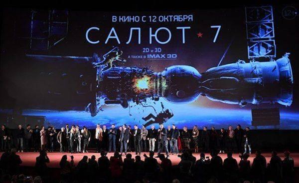 Российский фильм с небольшим бюджетом «Салют-7» наносит удар «гегемонии» Голливуда