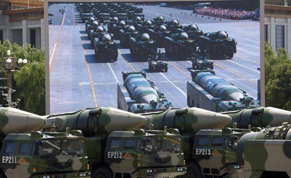 «Нимиц» и «Армата»: супероружие современности