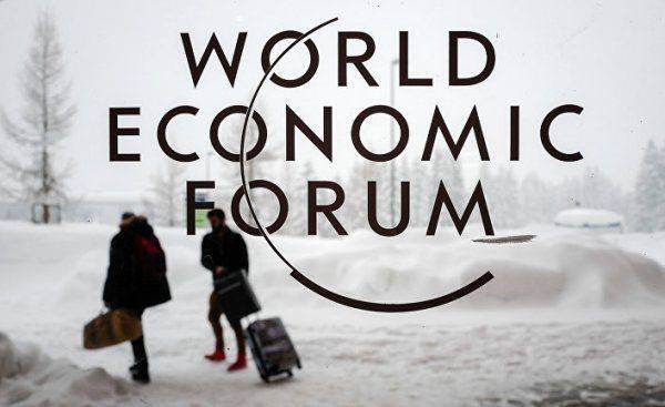 Давос-2018: чего ожидать Украине от Всемирного экономического форума